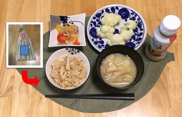 姫竹でたけのこご飯の朝食