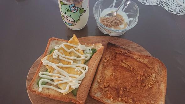 たまごトースト×ピーナッツ黄粉トースト♡