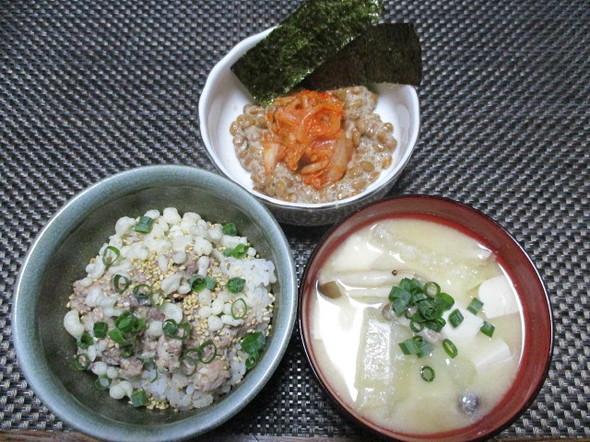 2019/10/22サバ缶のすりごま丼
