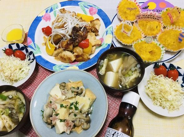 簡単!鶏むね肉の甘酢煮☆10/29お夕飯