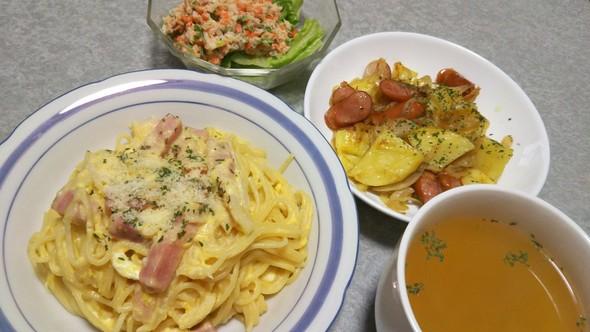 カルボナーラの晩ご飯