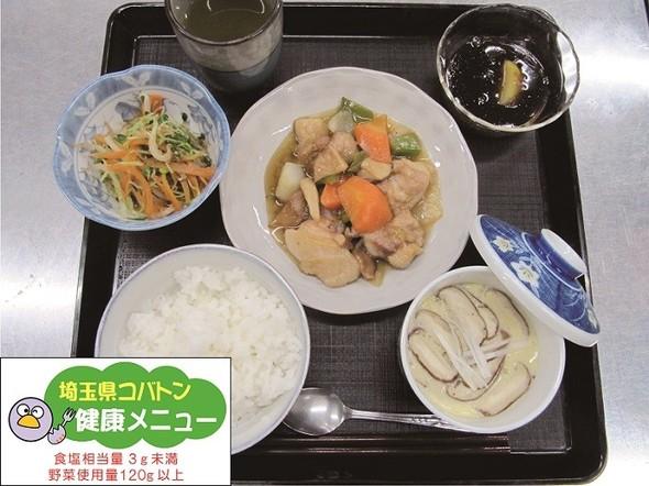 レモン酢鶏と中華風茶わん蒸しの定食