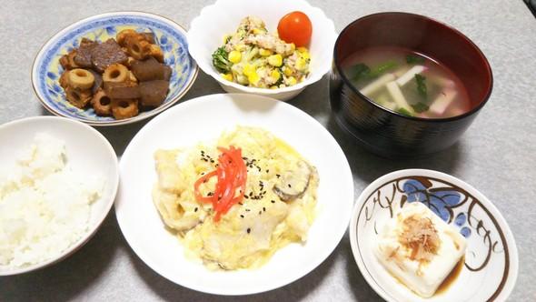 鳥胸肉のトロりんあんかけ親子飯の晩ご飯