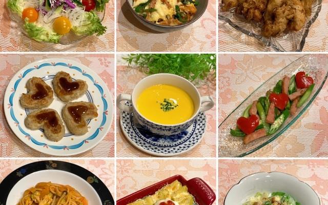 バレンタイン ディナー レシピ