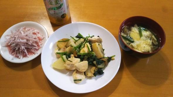 鶏モモと長芋のポパイソテーで晩酌