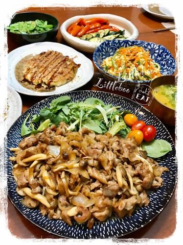 玉ねぎも一緒に✿豚の生姜焼✿の夕ご飯