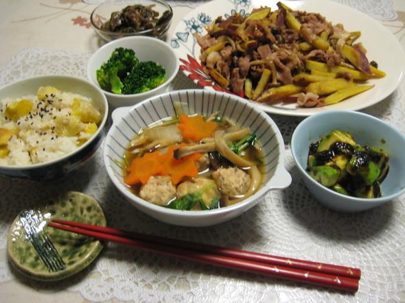 秋の夜長を和食で楽しむ⑤