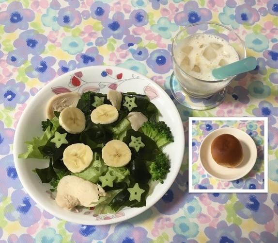 バナナで朝食♪