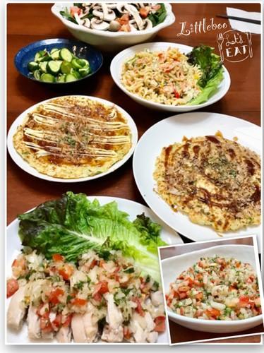 野菜でヘルシー☆蒸し鶏トマト玉ねぎソース