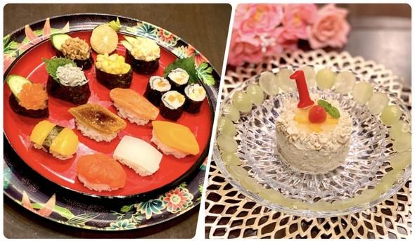 ☆Happy1st birthday☆