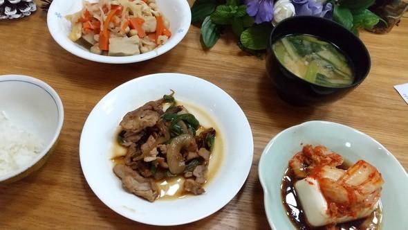 沖縄宮古島がコロナで大変夕食210127
