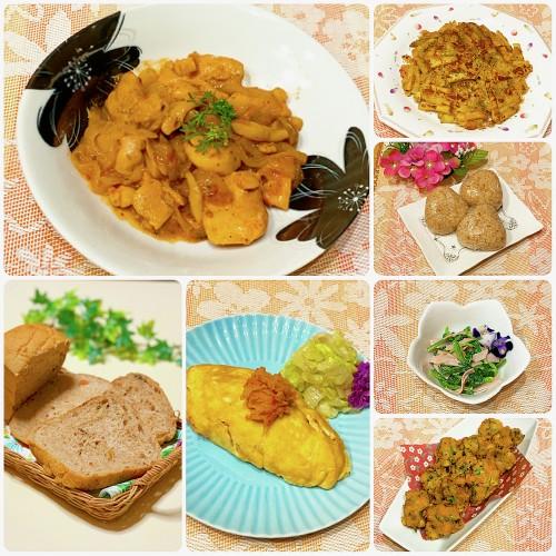 ☆ 鶏肉のトマトミルク煮 ☆で晩ご飯