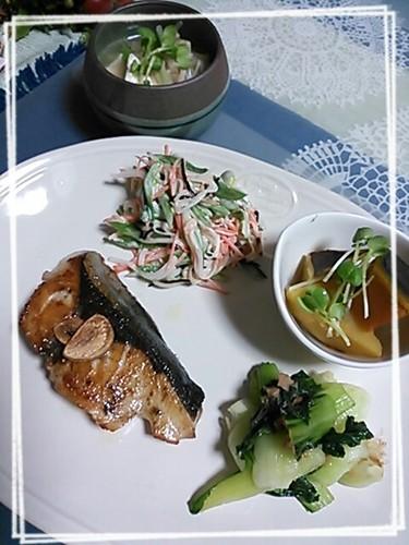 晩酌(13.11.12 野菜色々)