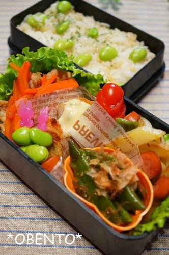 *お弁当*頂き物さつま揚げ&お野菜多め♡
