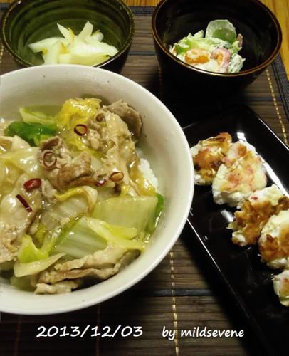 中華丼(^ω^)ふわふわはんぺん夕ごはん