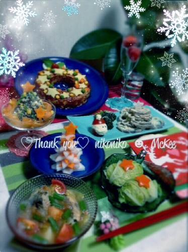 2013クリスマス③リースバーグの夕食☆