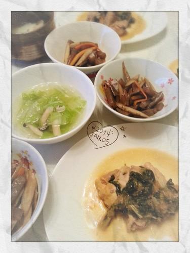 140105(日)デトックスに白菜スープ