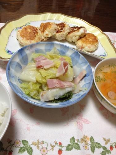 ☆カニカマはんぺんの夕食☆