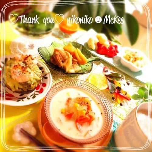 オレンジ豚煮とえびアボグラタンの絶品夕食