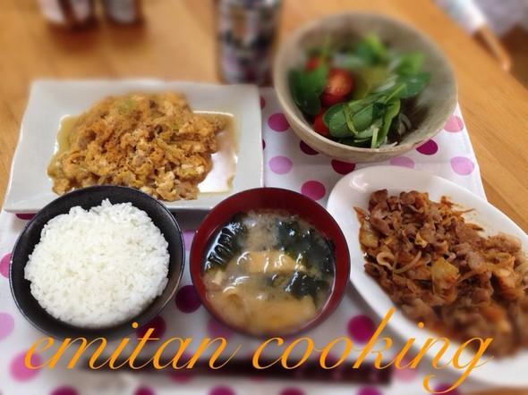 たまにゎガッツリな夕食❤Part7