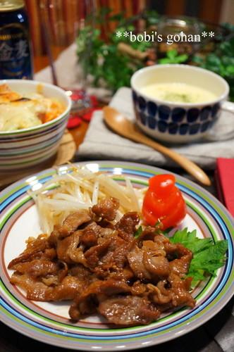 夕食♡大好きなものばかり~(*≧∪≦)