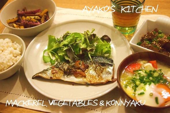 青魚と蒟蒻と野菜で健康☆ひとり晩ごはん
