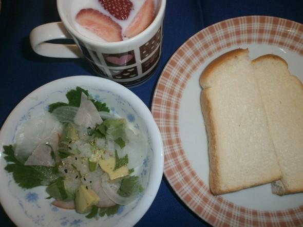 サラダで朝食