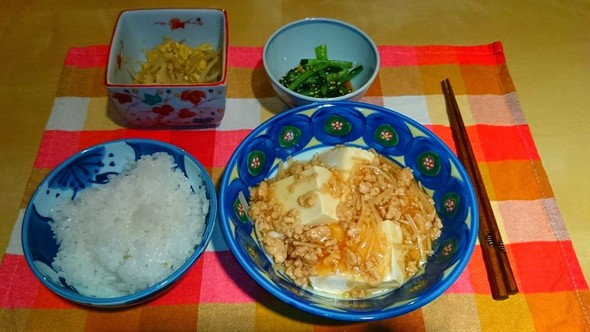 夕食:豆腐のあんかけをメインに