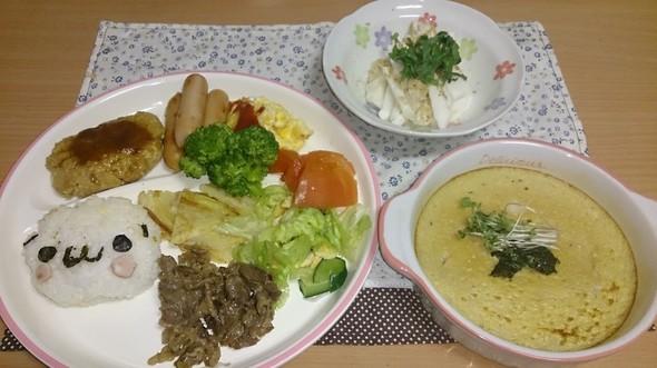 夕食   牛肉のもろみ焼き&豆腐バーグ