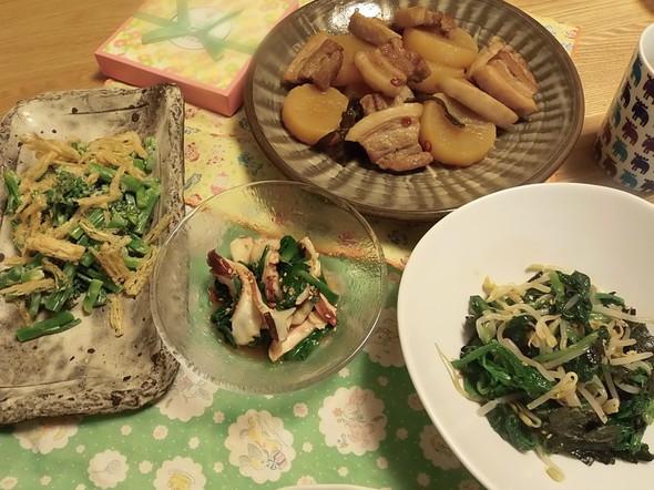 whitedaynoご飯