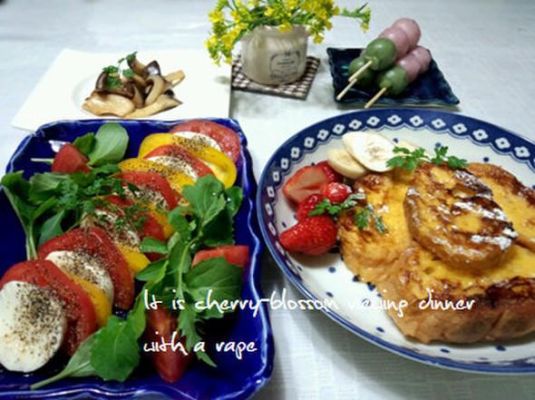 菜の花でお花見になっちゃった~な晩飯