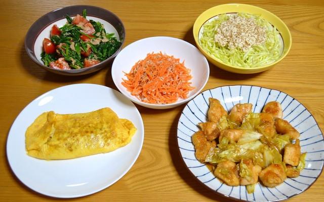 低 カロリー ご飯