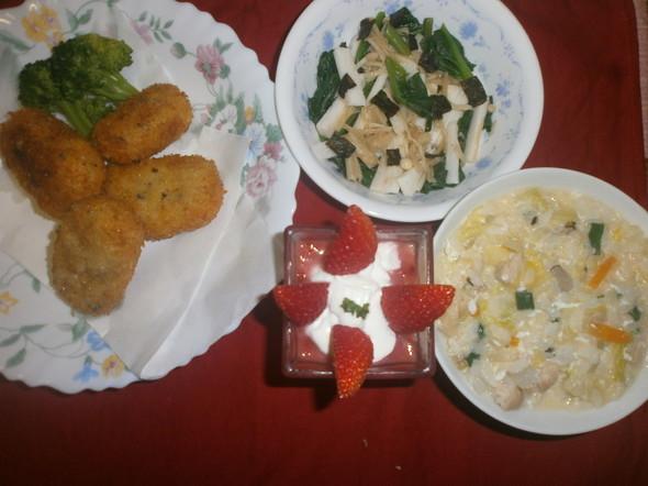 おじやの夕食
