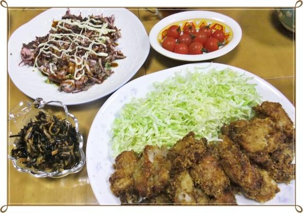 ☆我が家の夕飯 2014・6・1☆