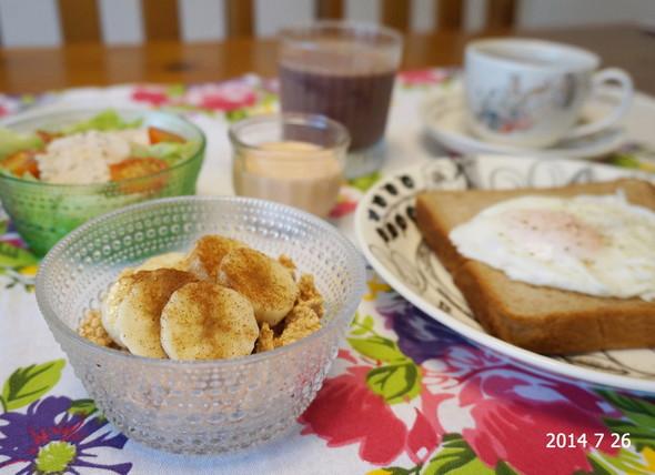 朝食☆アサイーのスームージー
