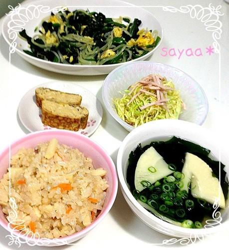 春を感じる♡竹の子ごはんの昼定食♡