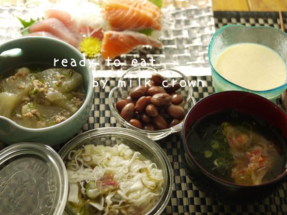 *簡単な夕食*