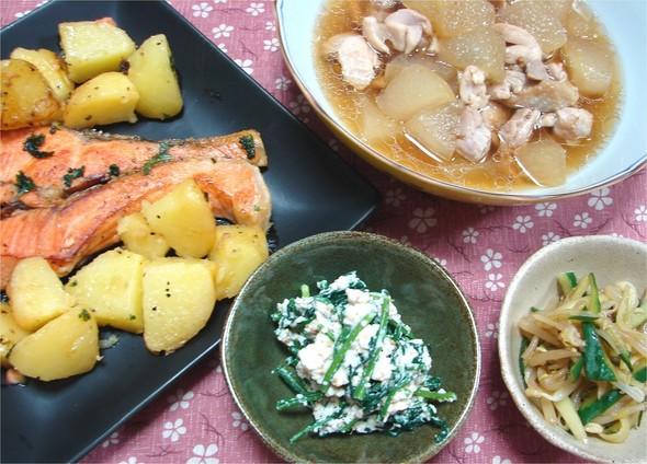 ほっこり♬秋鮭の夕食