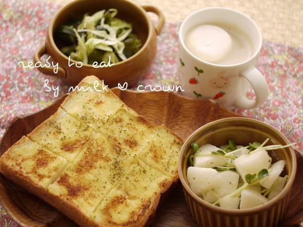 *朝ご飯*