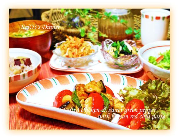 141004 鶏肉のコチュジャン炒め夕食