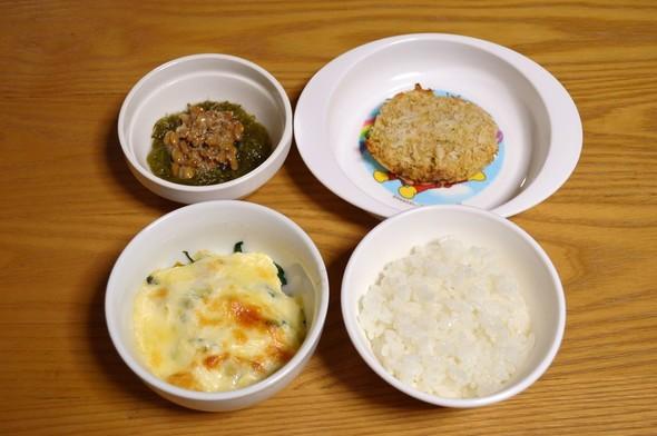 夕*幼児食【11/11】