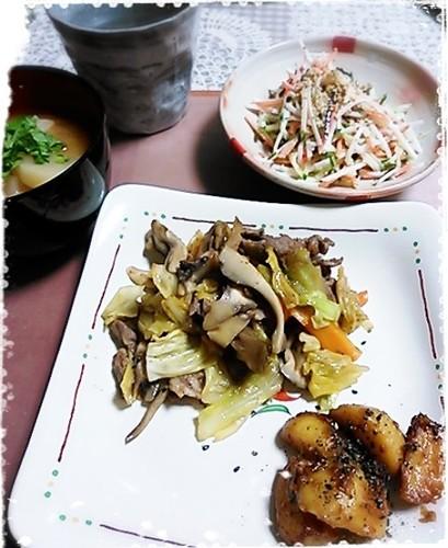 晩酌(14.12.22 ラム肉で♫)