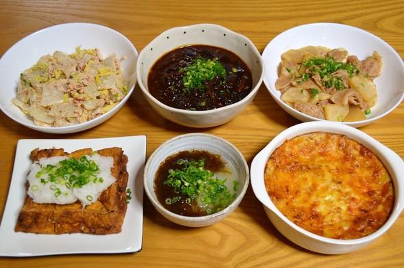 我が家の晩ご飯【12/26】
