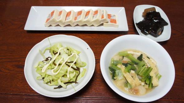 2015.1.5 軽めの夕食