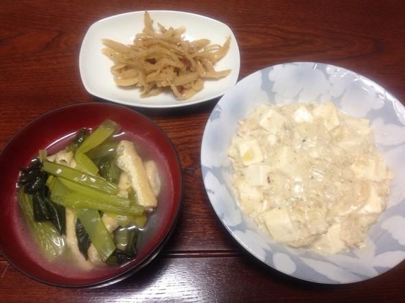 2015.1.12 夕食