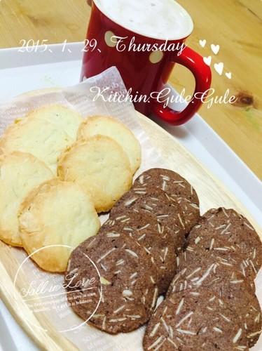2 種類のアーモンドクッキーのおやつ♡