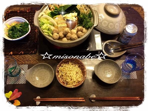 ☆自家製味噌バター鍋とヘルシーサラダ☆