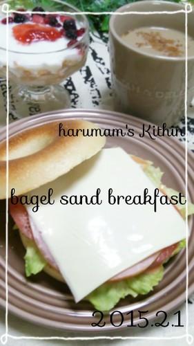 *休日の朝はゆっくりと♡カフェ気分朝食*