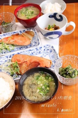 2月4日(立春)の和朝食^^