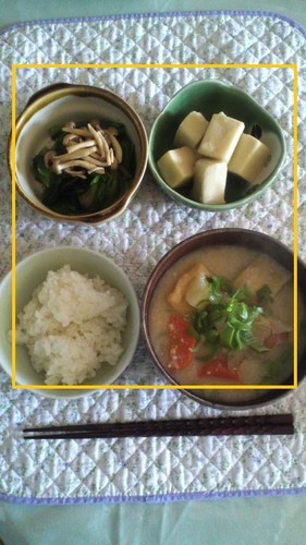 大好き!和な夕食